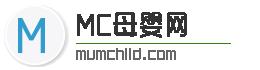 MC母嬰網